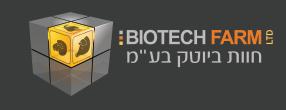 Biotechfarm